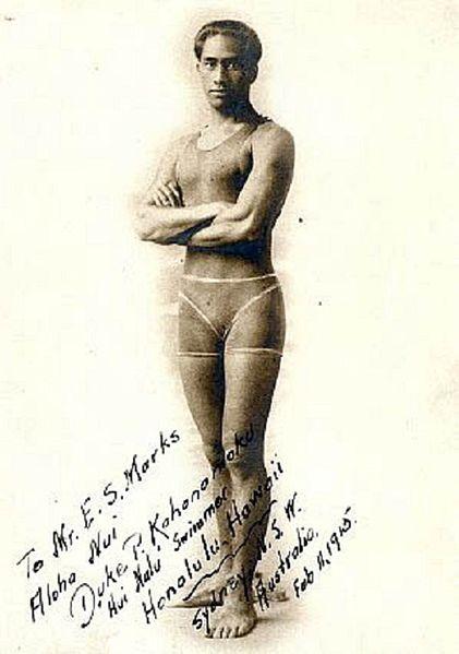 Изобретатель серфинга