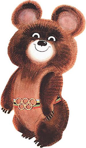 27 летние олимпийские игры