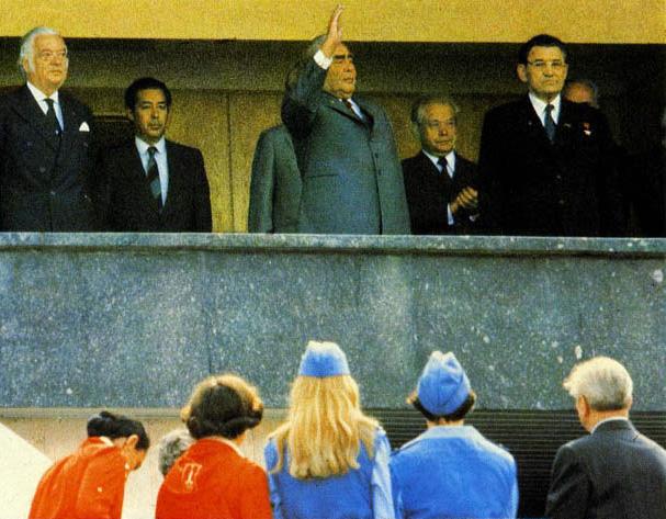 Леонид Брежнев на церемонии открытия Олимпиады-80