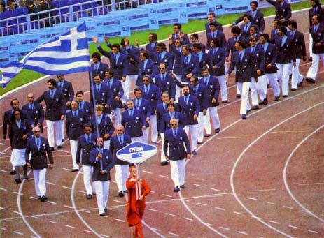 Парад сборных на летних Олимпийских играх 1980
