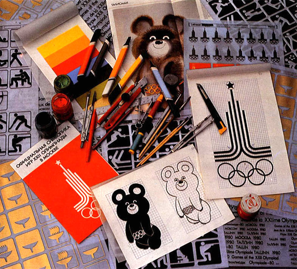 символика олимпийских игр 1980 года в Москве